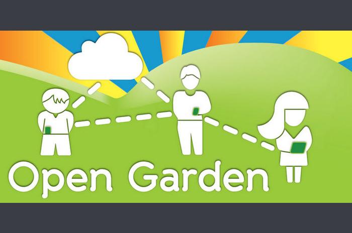 حديقة مفتوحة