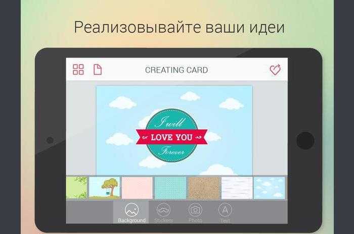 cartes de créateurs