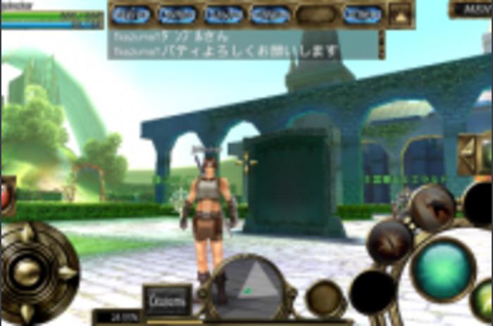 Aurcus Online