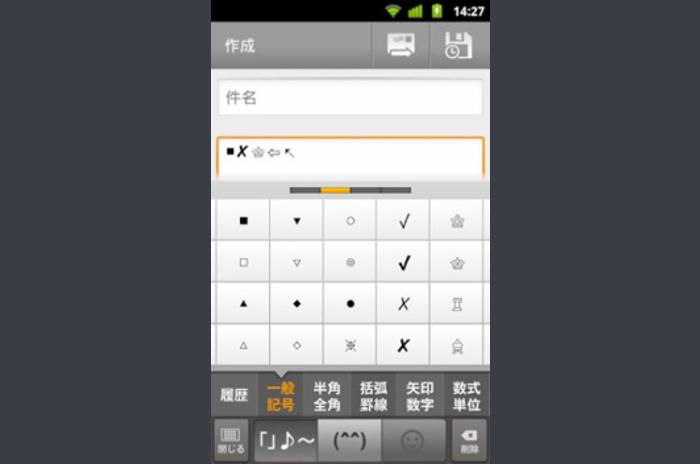 Google japonez de intrare