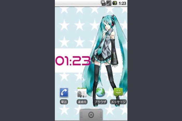 Miku Hatsune háttérkép