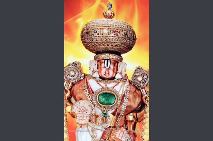 Lord Balaji Wallpapers