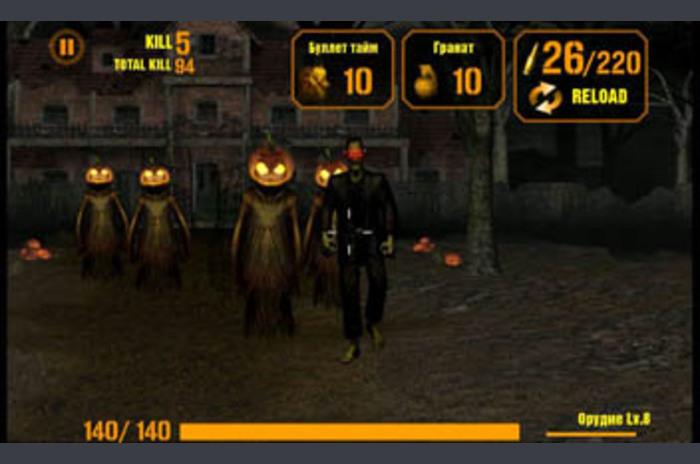GunZombie Halloween