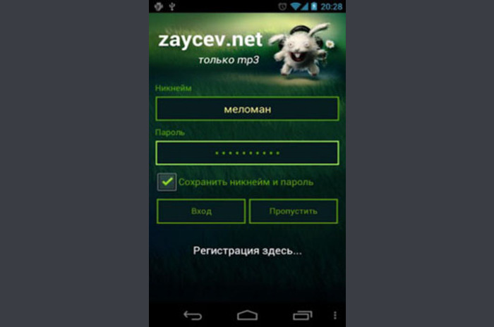Zaycev.net v1.50 for Android
