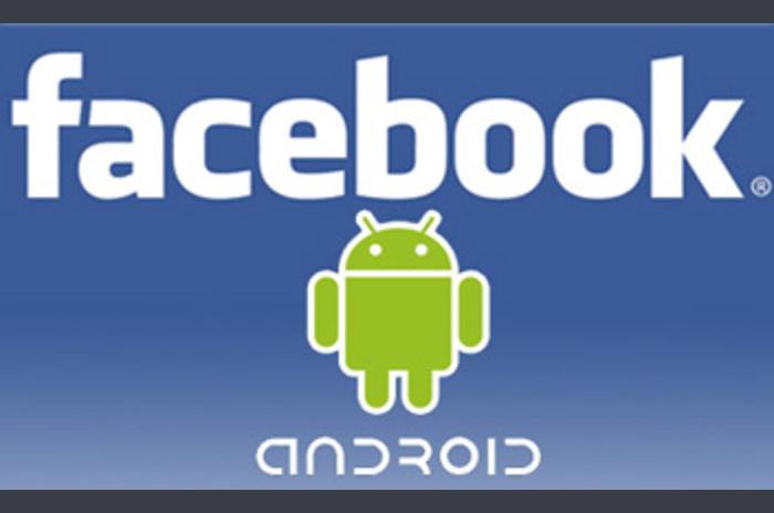 Збільшилася швидкість роботи клієнта Facebook 2.0
