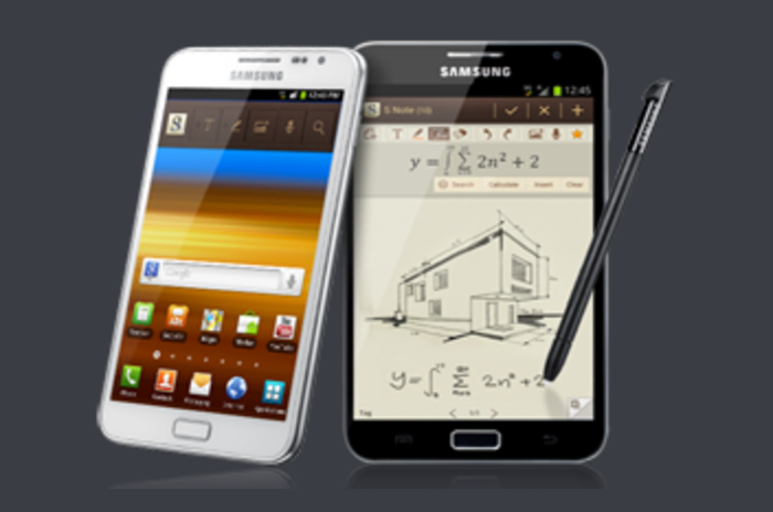 The smartphone Samsung Galaxy Note 3 will be a huge screen
