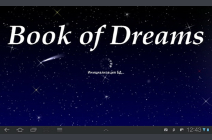 Livre des rêves (Dream)