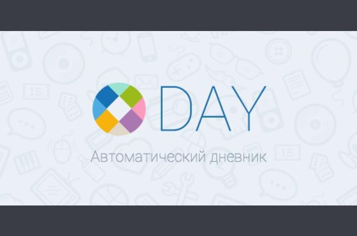 DAG: automatisk dagbok
