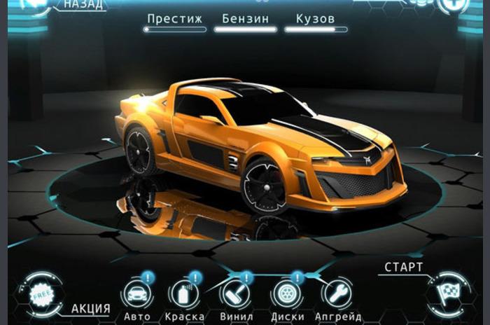 XRacer: Trafik Drift