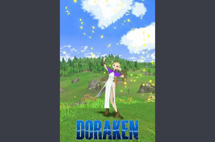 รางวัลเงินสด RPG Doraken