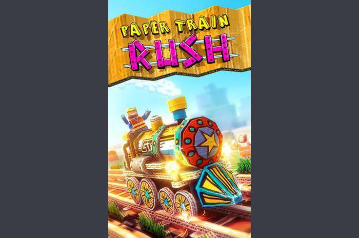 รถไฟกระดาษ: Rush