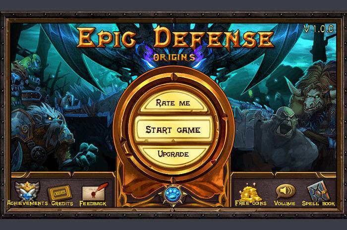 Défense Epic - Origines