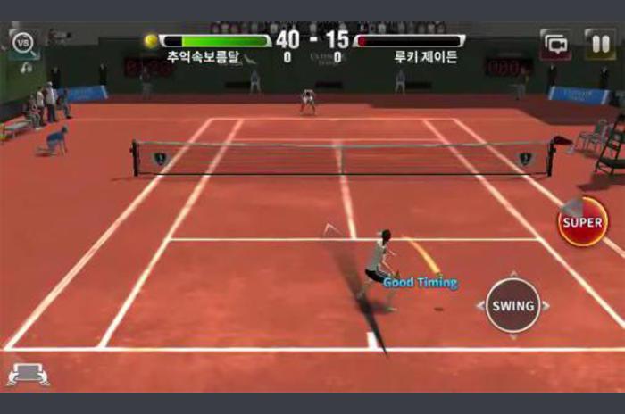 Último tenis