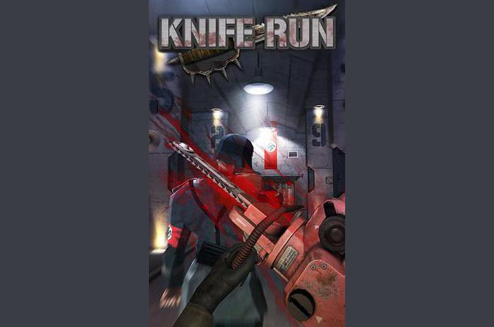 Knife Run 2016
