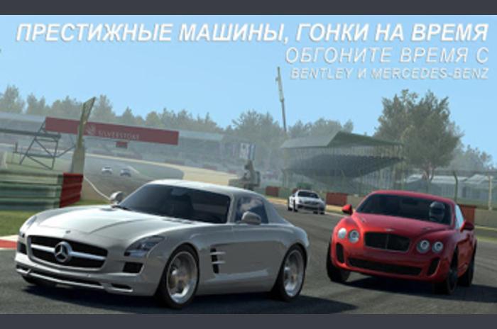 Prava Racing 3