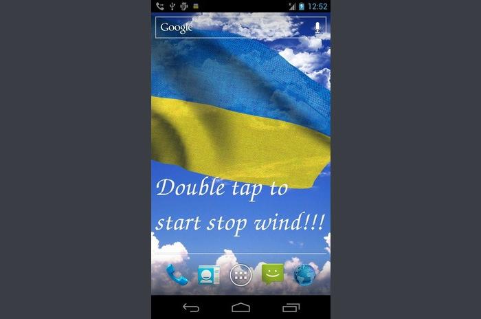 3D Oekraïne Vlag LWP