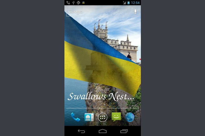 3D ธงยูเครน LWP