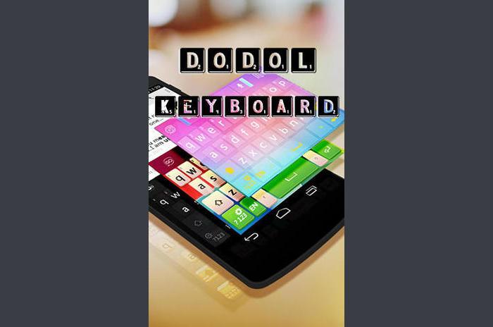 แป้นพิมพ์ Dodol