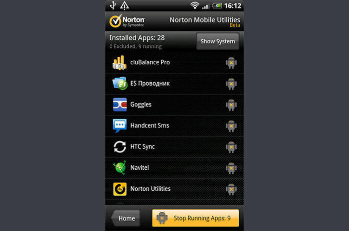 Norton Utilities mobile beta
