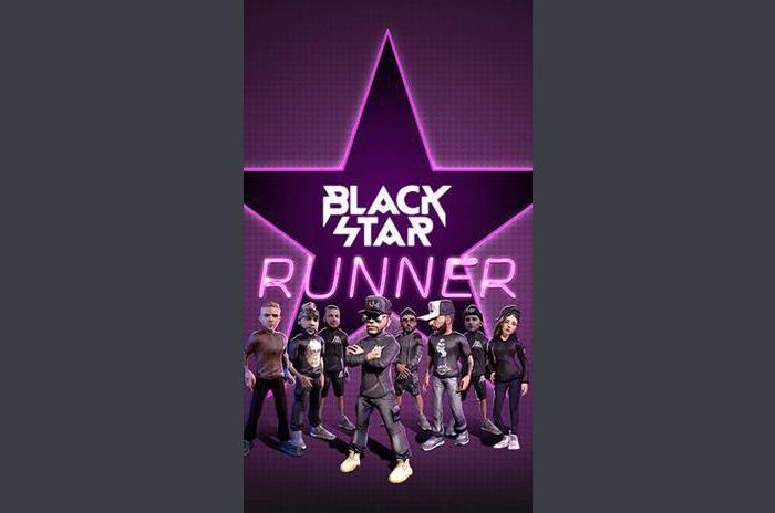 Black Star: Runner