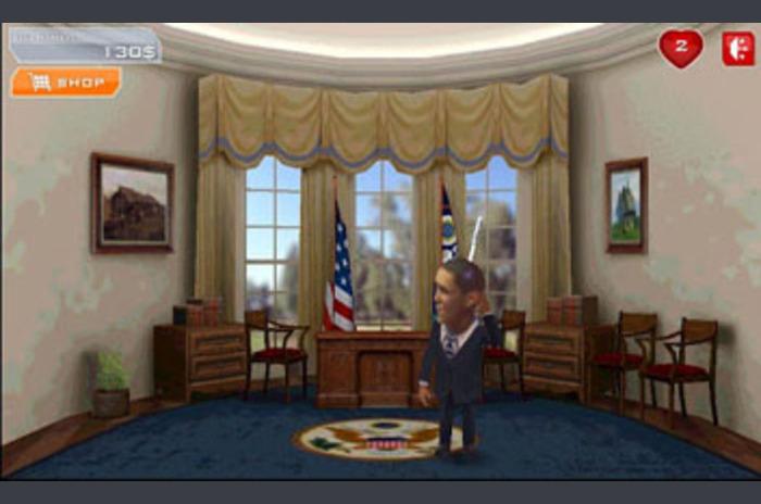 ركلة الرئيس