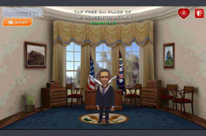 Kick predsjednika