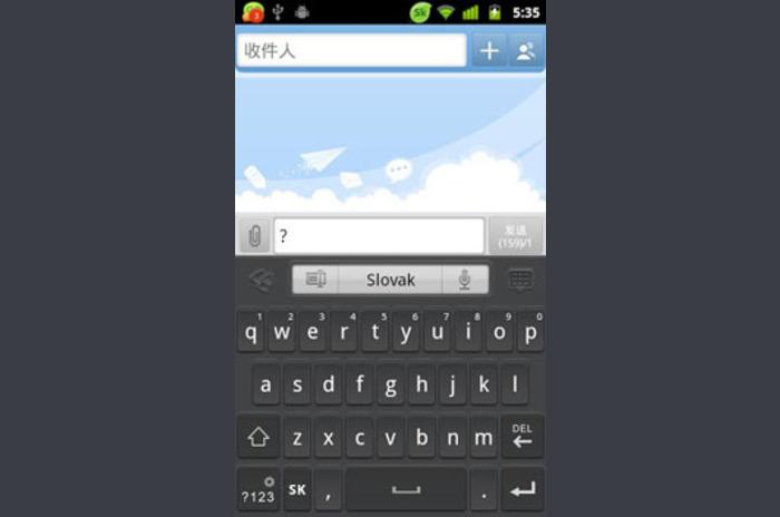 Slovakien för GO Keyboard