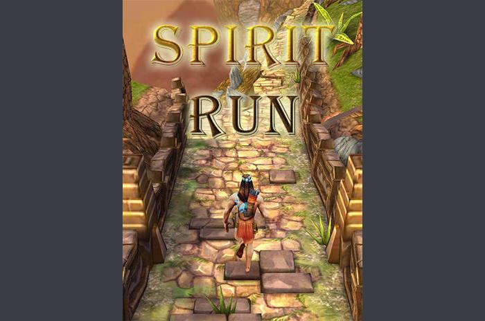 Duch Run