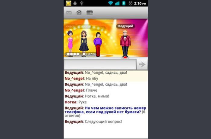 Bubuta - Interactive mobil chatt