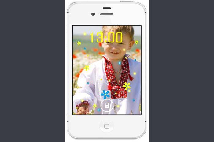 Ukrajna Photo élő háttérkép