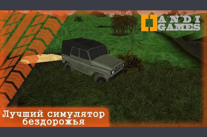 UAZ 4X4 الطرق الوعرة محاكي
