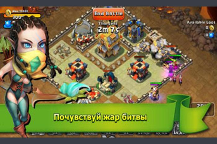 Slaget Slott - Slott Clash
