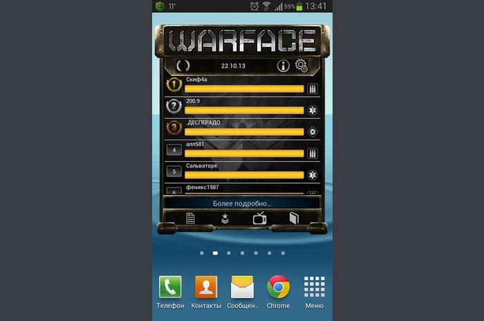 Warface Widget