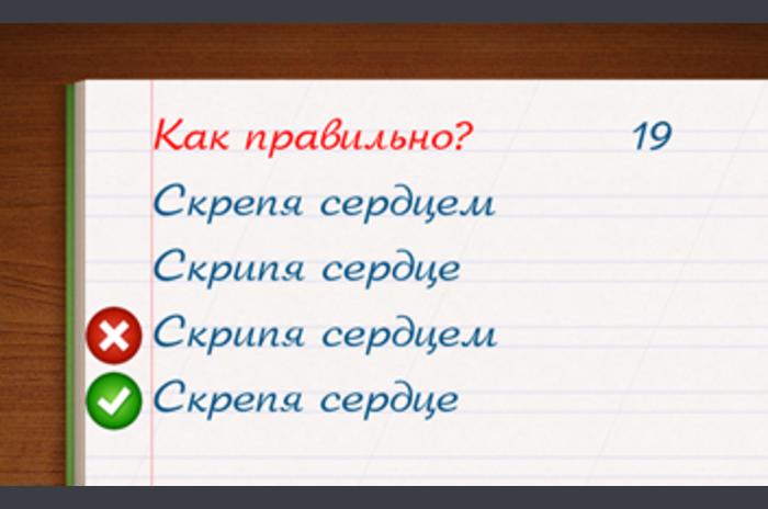 Académico - concurso de ortografía