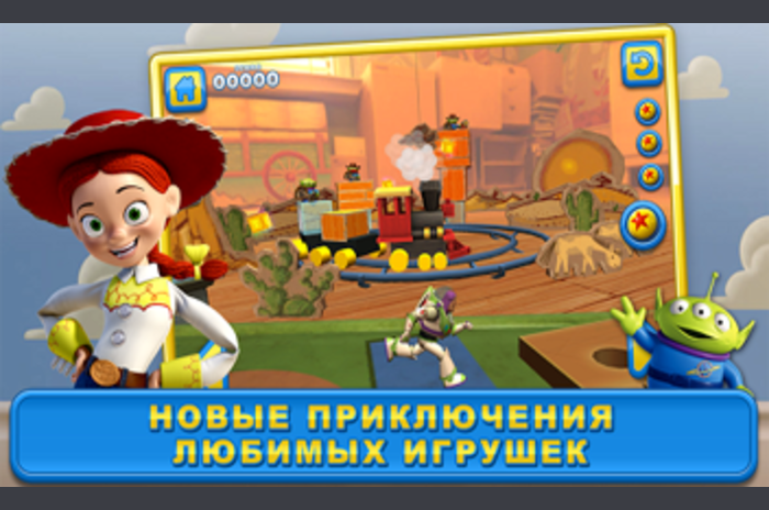 Toy Story: Smash It!  GRATIS