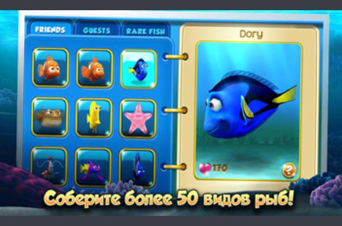 Nemo Reef