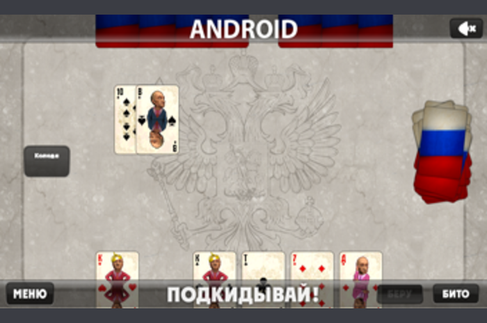 Durak Card Game with Putin