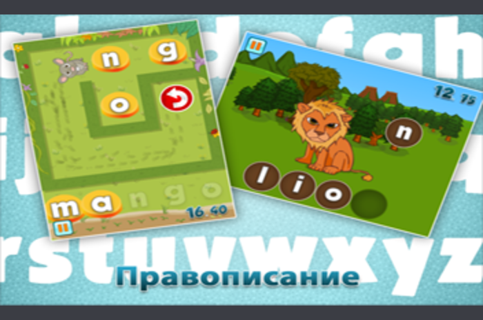 Fun English Learning Games - English language training for children