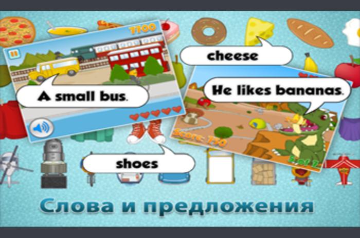 متعة تعلم اللغة الإنجليزية ألعاب - التدريب على اللغة الإنجليزية للأطفال