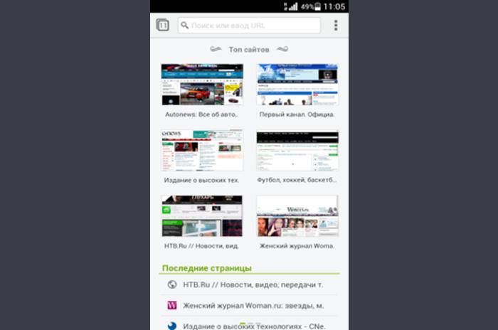 Browser următor