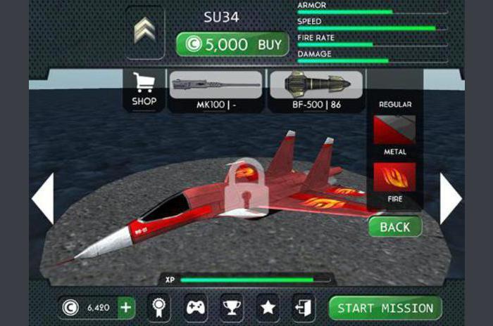 طائرة معركة هروب 3D