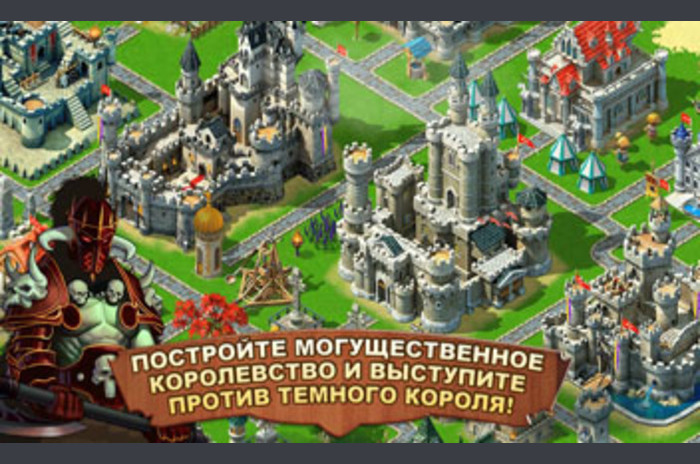 Kingdoms & Lords Facebook