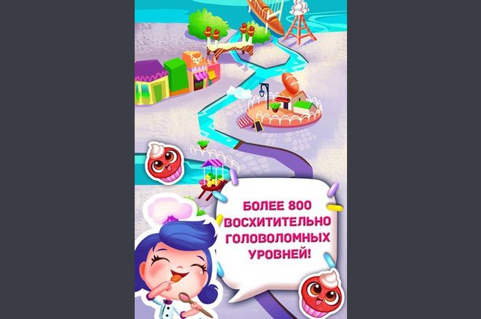 Cupcake Mania: Moskva