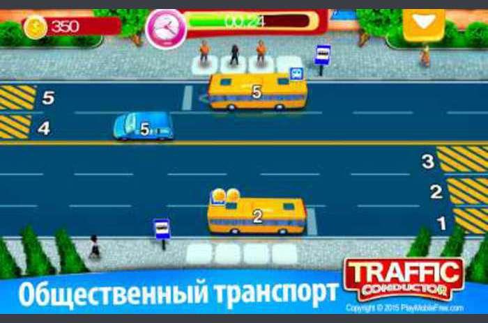 Tráfico Conductor