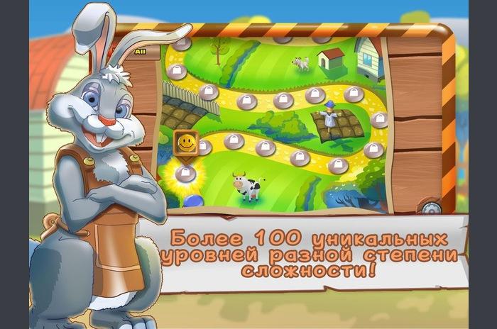 3 Candy: Jolly Çiftlik