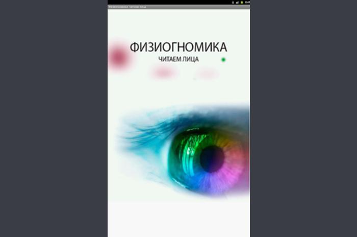 Fysionomie: lees gezichten