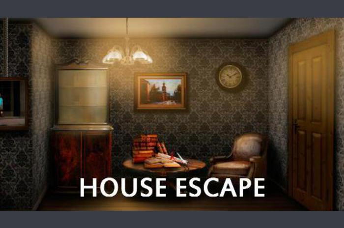 บ้าน: หนี