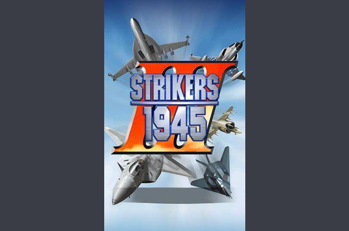 Strikers 1945-3