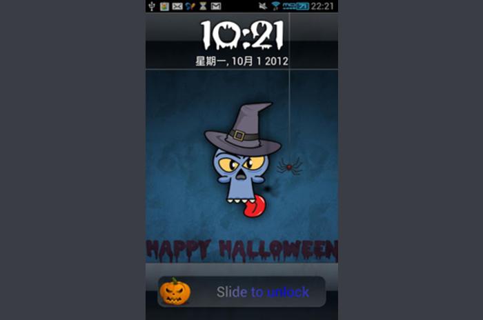 Écran casier Halloween Iphone