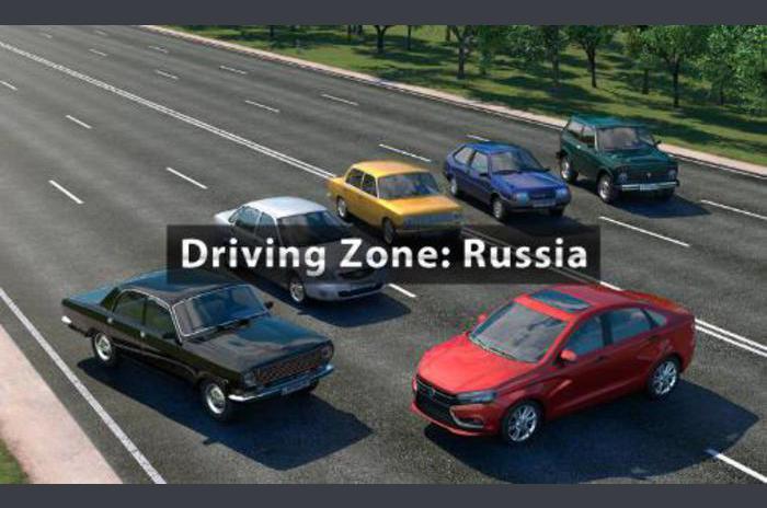 Körning Zon: Ryssland